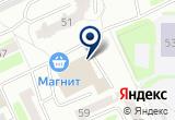 «Новосел, универсальный магазин» на Яндекс карте