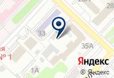 «Управление по делам ГО и ЧС г. Киселёвска» на Яндекс карте