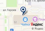 «5D-кино, кинотеатр» на Яндекс карте