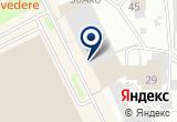 «Кент, такси» на Яндекс карте