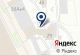 «Жара, центр отдыха» на Яндекс карте