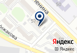 «Пожарная часть №4» на Яндекс карте