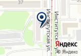 «Квант, многопрофильная компания» на Яндекс карте