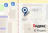 «СДЭК, служба экспресс-доставки» на Яндекс карте