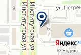 «Maximum, салон натяжных потолков и светильников» на Яндекс карте
