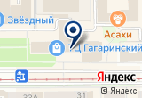 «Центр безопасности, торговая компания» на Яндекс карте