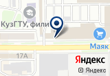 «Карамель, торговый центр» на Яндекс карте