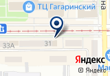 «Стройсам, магазин строительных и отделочных материалов» на Яндекс карте