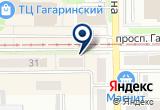 «Электрика, магазин» на Яндекс карте