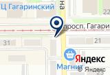 «Тепломир, магазин теплового оборудования» на Яндекс карте