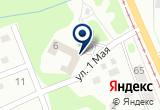 «Шахтерский, универмаг» на Яндекс карте
