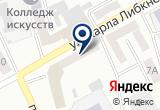 «Электролампы, магазин» на Яндекс карте