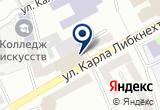 «Экспресс, кафе быстрого питания» на Яндекс карте