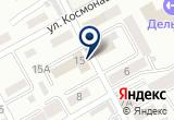 «Радиотовары, магазин» на Яндекс карте