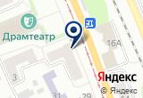 «Экона, аптека» на Яндекс карте