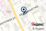 «Социальная, сеть аптек» на Яндекс карте