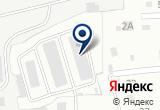 «ООО Торговый Дом Техпромкоплект, ООО» на Яндекс карте