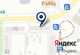 «Ритуальный салон, ИП Шабанова» на Yandex карте