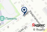 «Служба грузоперевозок, ИП Коваль Д.В.» на Яндекс карте