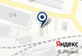 «ООО Праймтекс, ООО» на Яндекс карте