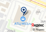 «OOO СИБИРЬРЕСУРСТРАНС, ООО» на Яндекс карте