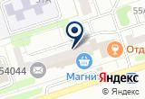 «Автопомощь на дороге-НК, служба эвакуации автомобилей» на Яндекс карте