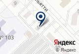 «Бизнес-план Тольятти» на Яндекс карте