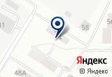 «УКЛюбимый город, ООО» на Яндекс карте