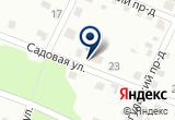 «Своя Берлога» на Яндекс карте