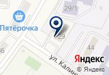 «Комплексная ДЮСШ» на Яндекс карте
