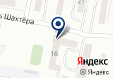 «Новокузнецкое похоронное бюро, ИП Кустова» на Yandex карте