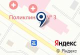 «Губернские аптеки, ГП» на Яндекс карте
