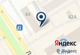 «Единая дежурно-диспетчерская служба, Управление по делам ГО и ЧС, Администрация г. Норильска» на Яндекс карте