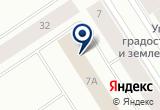 «Город, ООО, аварийно-диспетчерская служба» на карте