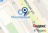 «Миллениум, универсальный магазин» на Яндекс карте