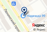 «1000 мелочей, магазин товаров смешанного типа» на Яндекс карте