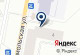 «Два друга, универсальный магазин» на Яндекс карте
