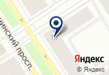 «MAXX BURGER, кафе быстрого питания» на Яндекс карте