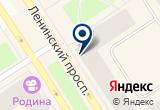 «Мир путешествий, агентство» на Яндекс карте