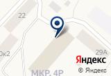 «СеверныйБыт, ООО, аварийно-диспетчерская служба» на Яндекс карте