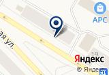 «Лада, торговый комплекс» на Яндекс карте