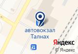 «Дорожное, кафе» на Яндекс карте