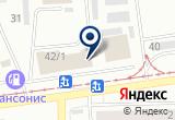 «Мир аккумуляторов, магазин автотоваров» на Яндекс карте