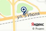 «АвтоСфера, пункт выдачи» на Yandex карте