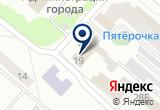 «Аварком-Сибирь, ООО, служба аварийных комиссаров» на Яндекс карте