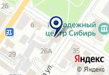 «Ритуал» на Yandex карте