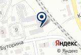 «АЧИНСКАЯ СО И САТ, КГБУ» на Яндекс карте
