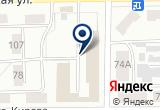 «ВГСЧ Военизированный горноспасательный отряд Восточной Сибири» на Яндекс карте