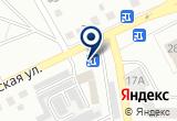«ЧЕРНОГОРСКИЙ РЕМОНТНО-МЕХАНИЧЕСКИЙ ЗАВОД» на Яндекс карте