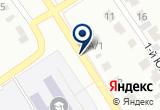 «ТЕПСЕЙ ООО» на Яндекс карте